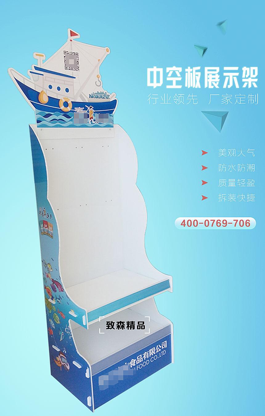 中国纸展示架行业发展的崛起和未来
