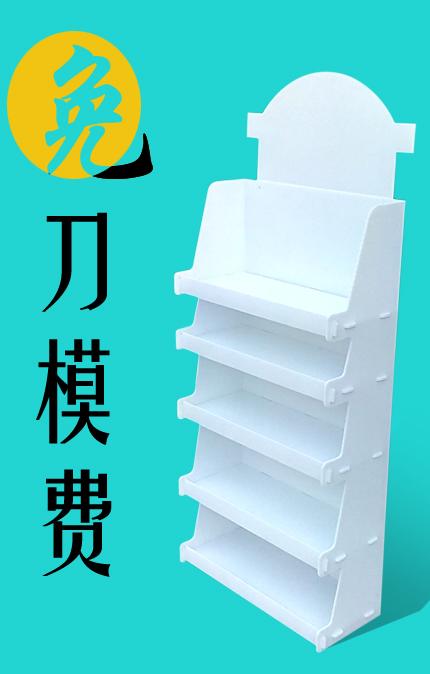 非注塑 塑料展示架 塑胶展示架 量大免刀模