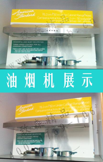 展架设计之立体/半立体广告效果展示板展架设计
