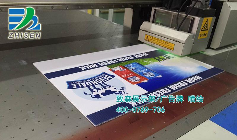 纸货架印刷/展示架印刷/中空板印刷